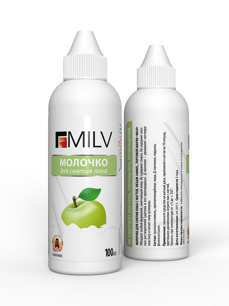 "Молочко для снятия лака MILV ""Яблоко"", 100 мл."
