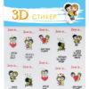 3D-Стикер R 01