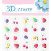 3D-Стикер R 06