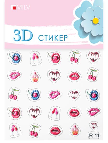 3D-Стикер R 11